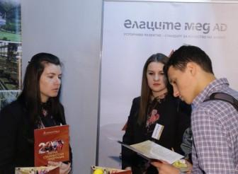 Елаците-Мед обяви Стажантска програма-2019 в Дни на кариерата