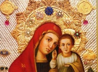 """Уведомяваме ви, че на 28.05.2019 година  в църквата """"Св. Архангел Михаил"""" в нашия град, след 18.00 часа"""