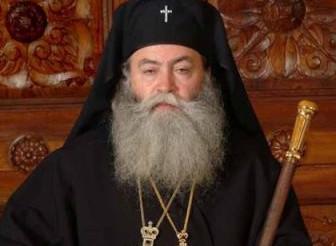 Във връзка с християнския празник Свети Архангел Михаил