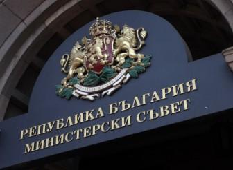 Одобрени са допълнителни средства по бюджета на община Етрополе за 2020 г.