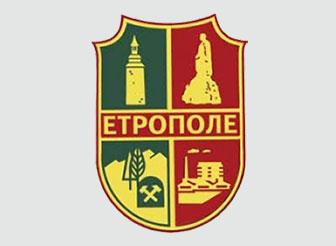 Нови хоризонти за безработни в района на Етрополе – възможности за финансиране на собствен бизнес