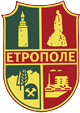 Община Етрополе